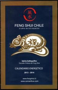 Feng Shui Chile Calendarioe Energético 2013 - 2014