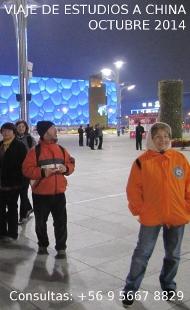 Viaje de estudios a China Octubre 2014