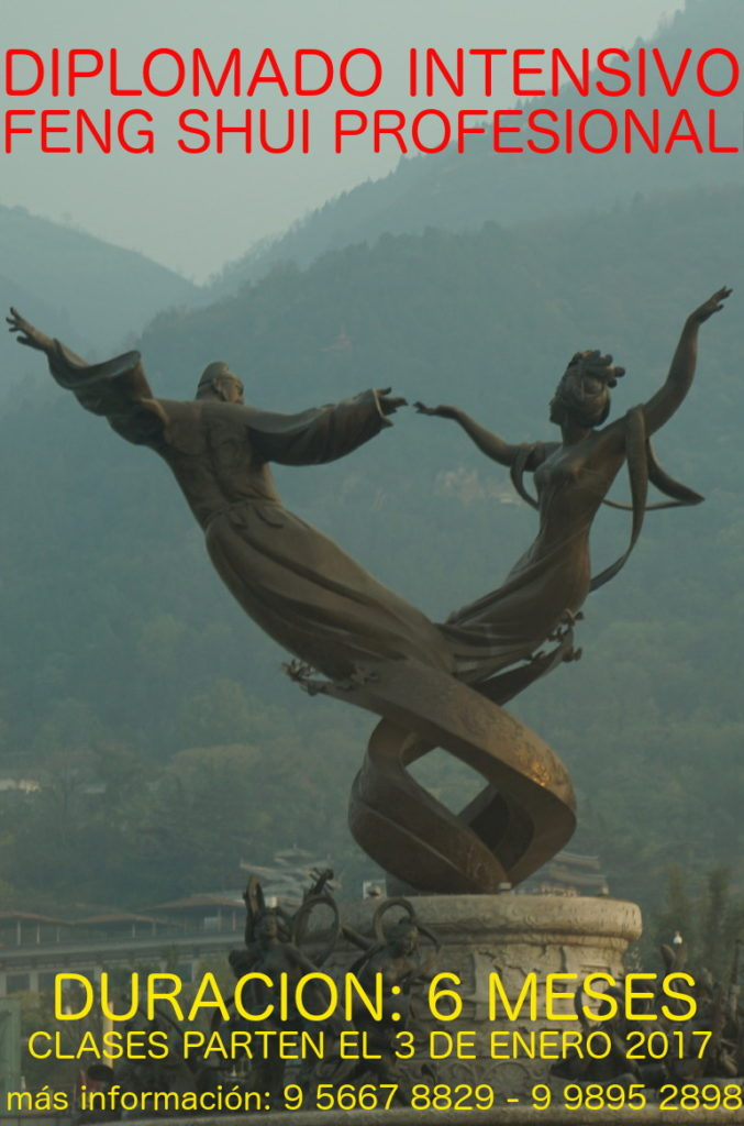 Aprende a armonizar espacios con la danza del cielo y la tierra - Diplomado intensivo en Feng Shui profesional 2017