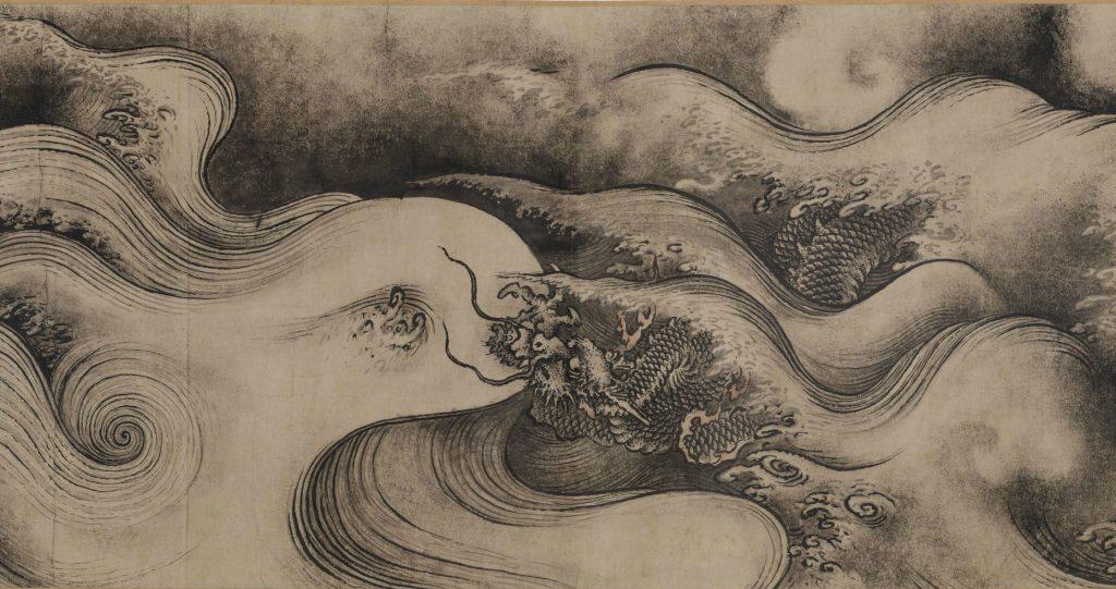 Chen Rong, el Dragón de agua, en el pergamino de los nueve dragones
